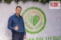 Эко-арт фестиваль Зеленое сердце